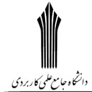 بانک پرسشنامه و مقاله ایرانبانک پرسشنامه و مقاله ایران