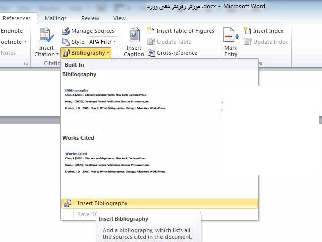 آموزش ارجاع دادن رفرنس مطابق با قواعد نگارش در نرم افزار Office Wordآموزش ارجاع دادن رفرنس مطابق با قواعد نگارش در نرم افزار Office Word