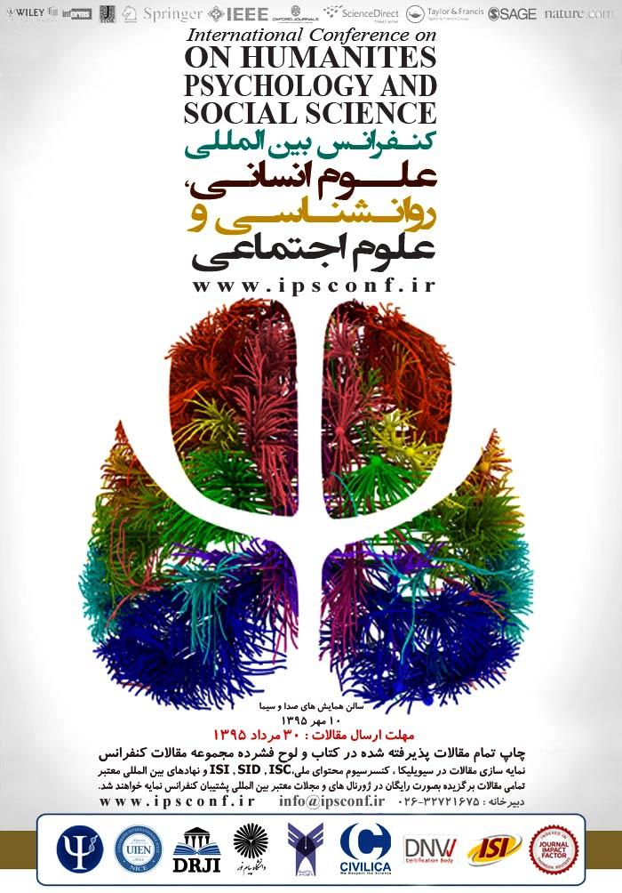 کنفرانس بین المللی علوم انسانی،روانشناسی و علوم اجتماعیکنفرانس بین المللی علوم انسانی،روانشناسی و علوم اجتماعی