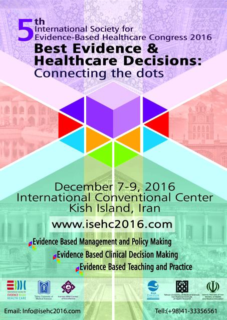 پنجمین کنگره بین المللی سلامت مبتنی بر شواهدپنجمین کنگره بین المللی سلامت مبتنی بر شواهد