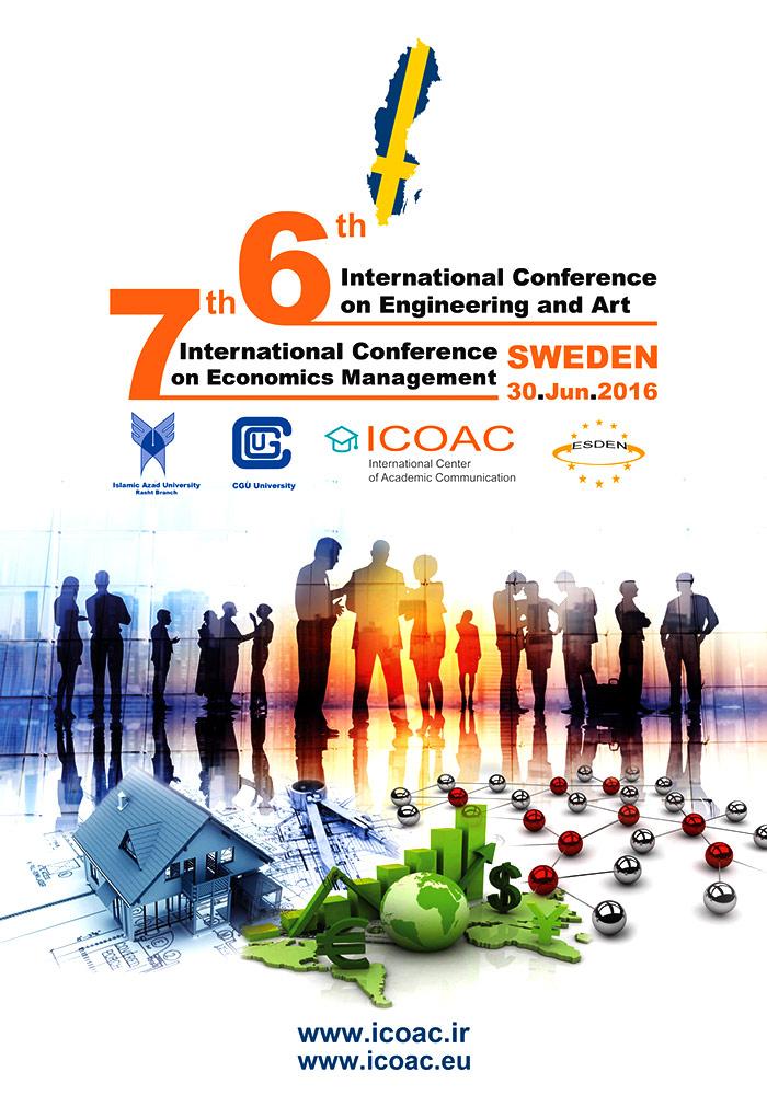 هفتمین کنفرانس بین المللی اقتصاد و مدیریت