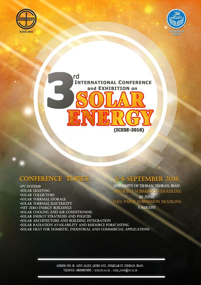 سومین کنفرانس و نمایشگاه بین المللی انرژی خورشیدی