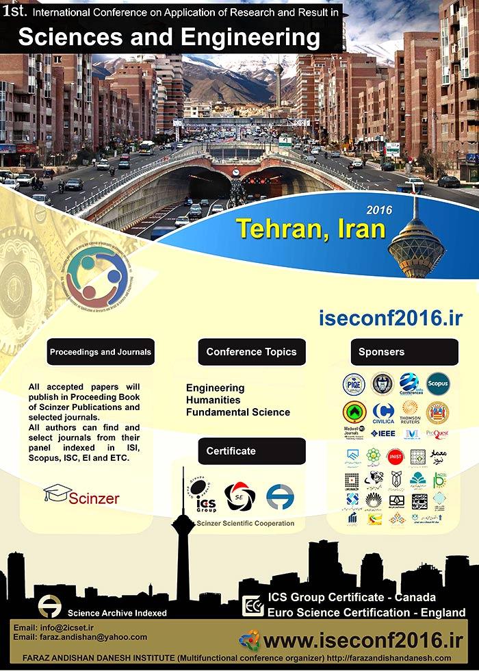 اولین کنفرانس بین المللی کاربرد پژوهش و تحقیق در علوم و مهندسی