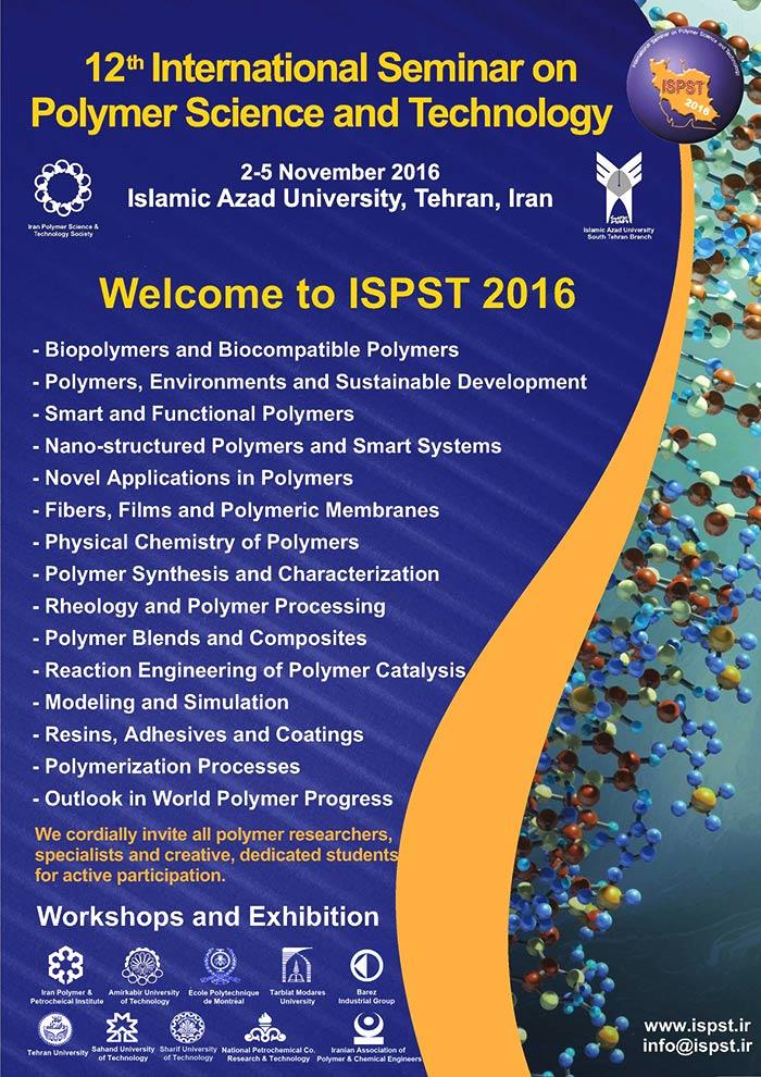 دوازدهمین سمینار بین المللی علوم و تکنولوژی پلیمردوازدهمین سمینار بین المللی علوم و تکنولوژی پلیمر