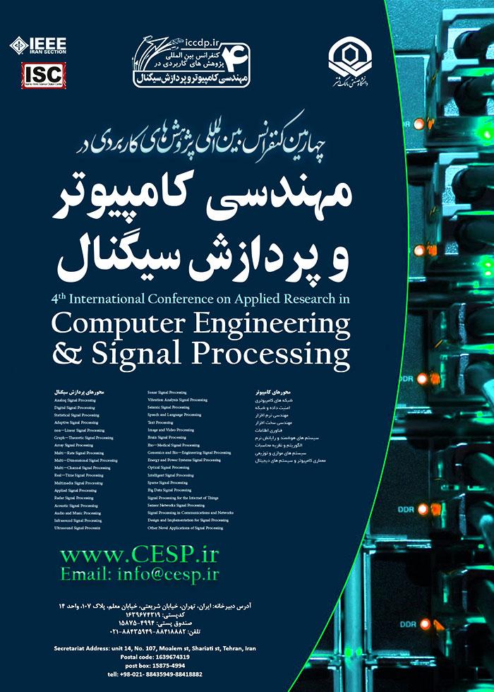 چهارمین کنفرانس بین المللی پژوهش های کاربردی در مهندسی کامپیوتر و پردازش سیگنالچهارمین کنفرانس بین المللی پژوهش های کاربردی در مهندسی کامپیوتر و پردازش سیگنال