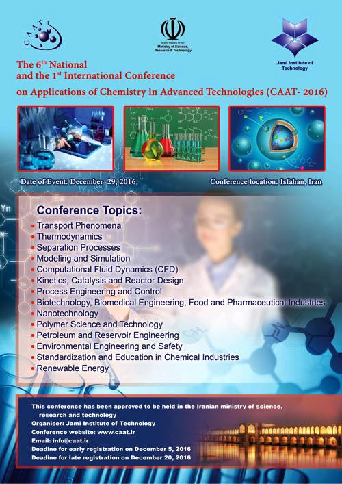 ششمین همایش ملی و نخستین همایش بین المللی کاربردهای شیمی در فناوریهای نوینششمین همایش ملی و نخستین همایش بین المللی کاربردهای شیمی در فناوریهای نوین