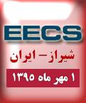 نخستین کنفرانس سراسری مهندسی برق و علوم کامپیوتر