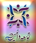 نخستین کنگره ملی زنان موفق ایرانی