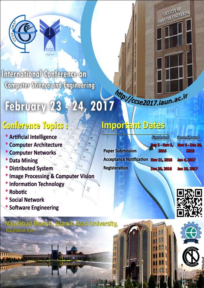 کنفرانس بین المللی مهندسی و علوم کامپیوترکنفرانس بین المللی مهندسی و علوم کامپیوتر
