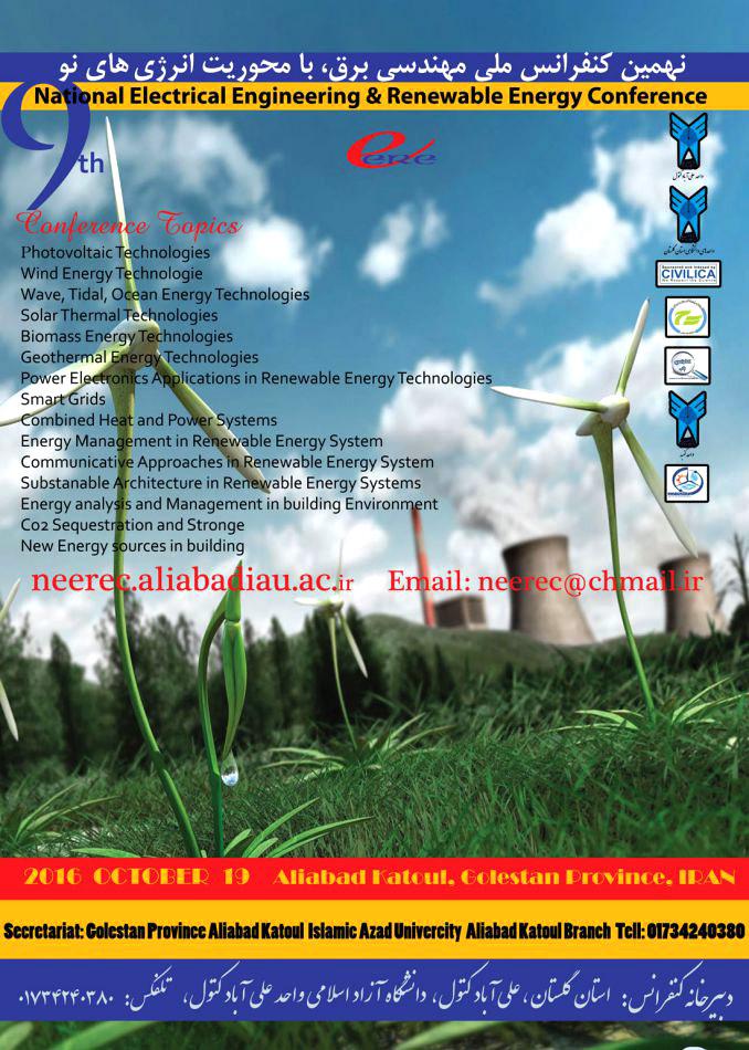 نهمین کنفرانس ملی مهندسی برق با محوریت انرژی های نونهمین کنفرانس ملی مهندسی برق با محوریت انرژی های نو