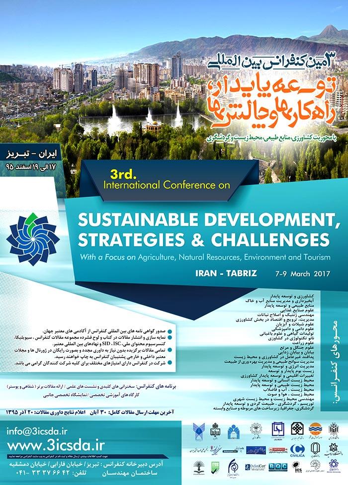 سومین کنفرانس بین المللی توسعه پایدار،راهکارها و چالش ها با محوریت کشاورزی،منابع طبیعی،محیط زیست و گردشگریسومین کنفرانس بین المللی توسعه پایدار،راهکارها و چالش ها با محوریت کشاورزی،منابع طبیعی،محیط زیست و گردشگری