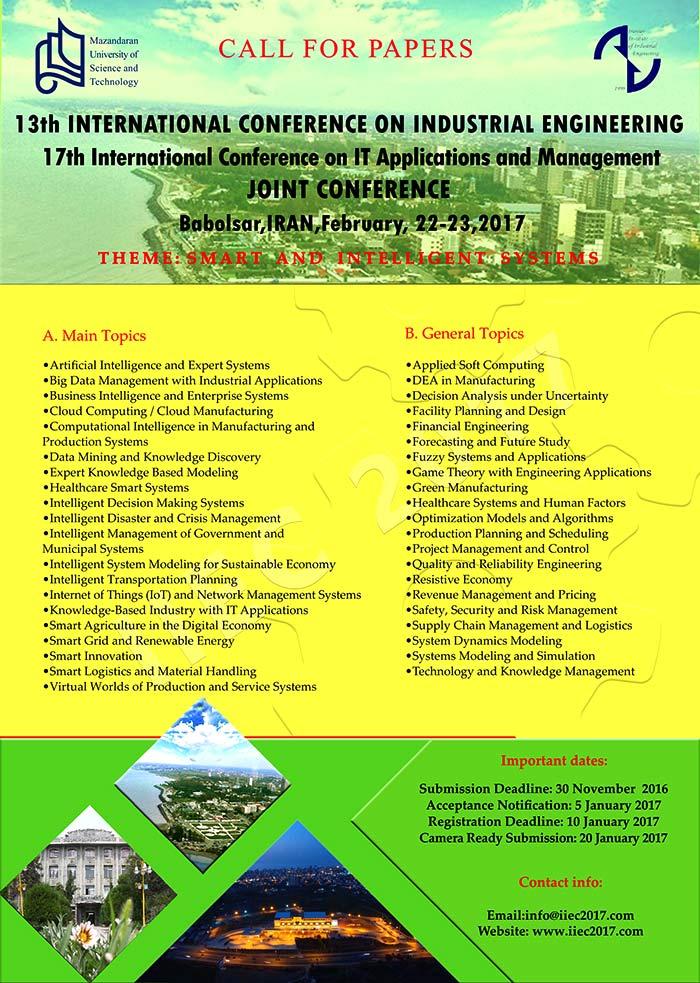 سیزدهمین کنفرانس بین الملی مهندسی صنایع