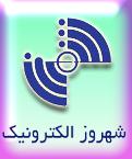 کنفرانس ملی انرژی های نوکنفرانس ملی انرژی های نو