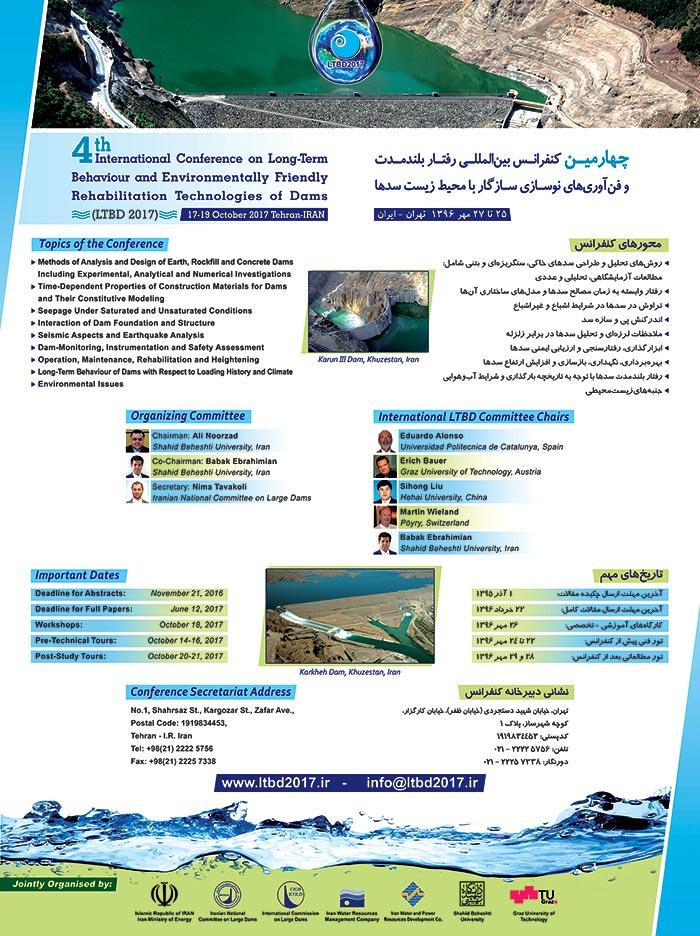 چهارمین کنفرانس بینالمللی رفتار بلندمدت و فنآوریهای نوسازی سازگار با محیطزیست سدهاچهارمین کنفرانس بینالمللی رفتار بلندمدت و فنآوریهای نوسازی سازگار با محیطزیست سدها