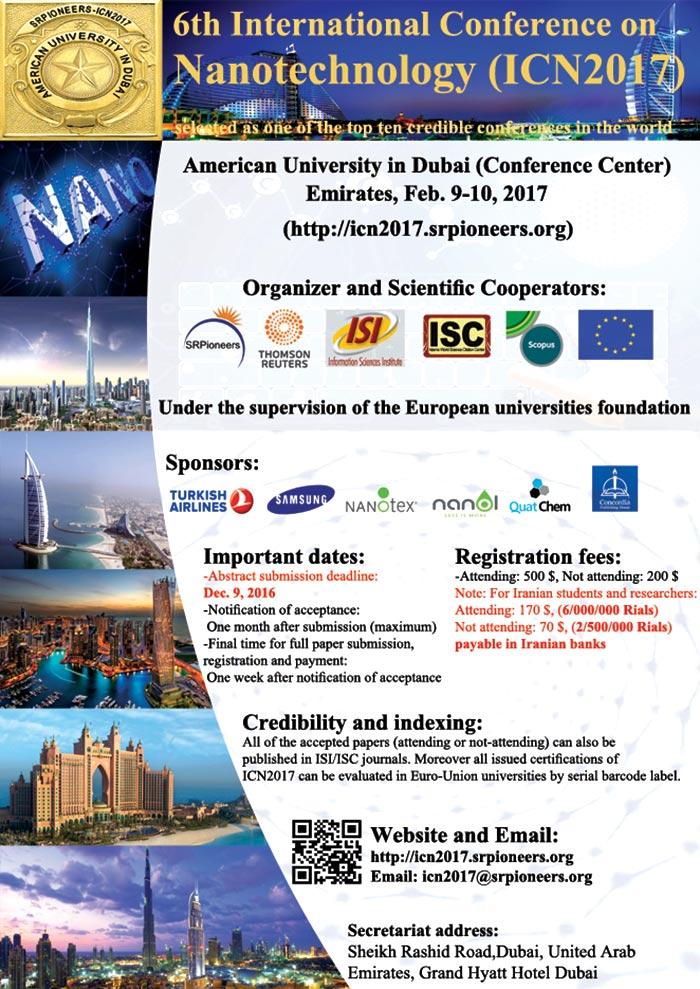 ششمین کنفرانس بین المللی نانوتکنولوژیششمین کنفرانس بین المللی نانوتکنولوژی