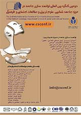 Poster of