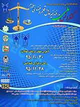 Poster of National Conference of passive defense in the realm of cyberspace  کنفرانس ملی پدافند غیرعامل در قلمرو فضای سایبر CYBERM01 poster tn