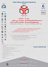 Poster of 3rd Iran International Conference on Structural Engineering  سومین همایش بین المللی مهندسی سازه ISSEE03 poster tn