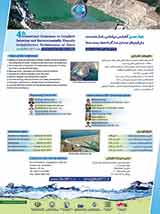 Poster of 4th International Conference on long-Term Behavior and Environmentally Friendly Rehabilitaion Technologies of Dams
