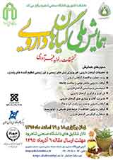 Poster of  National Conference on Medicinal Plants
