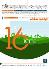 Poster of The 16th International Conference on Traffic and Transportation Engineering