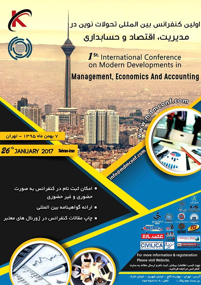 کنفرانس بین المللی تحولات نوین در مدیریت، اقتصاد و حسابداریکنفرانس بین المللی تحولات نوین در مدیریت، اقتصاد و حسابداری