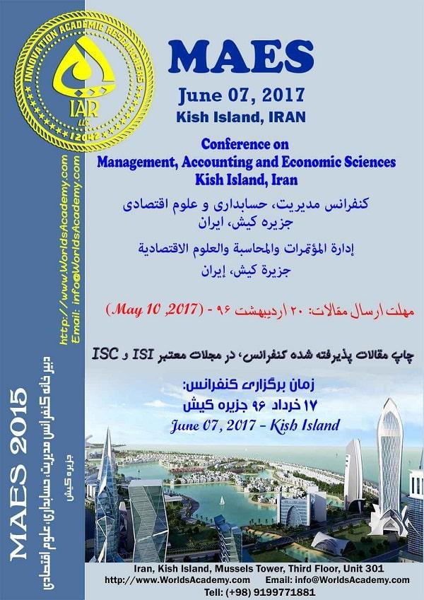 پوستر کنفرانس بین المللی مدیریت حسابداری و علوم اقتصادی جزیره کیش کنفرانس بین المللی مدیریت حسابداری و علوم اقتصادی جزیره کیش
