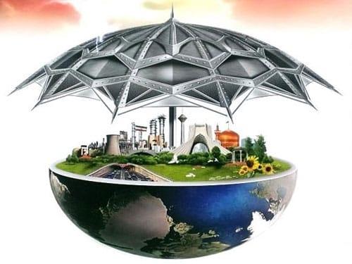 سومین همایش ملی پدافند غیرعامل در عمران، معماری و توسعه شهری پایدارسومین همایش ملی پدافند غیرعامل در عمران، معماری و توسعه شهری پایدار