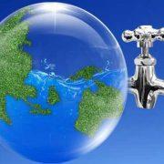 دومین همایش ملی مدیریت منابع آب نواحی ساحلیدومین همایش ملی مدیریت منابع آب نواحی ساحلی