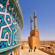 اولین کنگره بین المللی معماری، هنر و تحقیقات شهری ایرانی-اسلامیاولین کنگره بین المللی معماری، هنر و تحقیقات شهری ایرانی-اسلامی